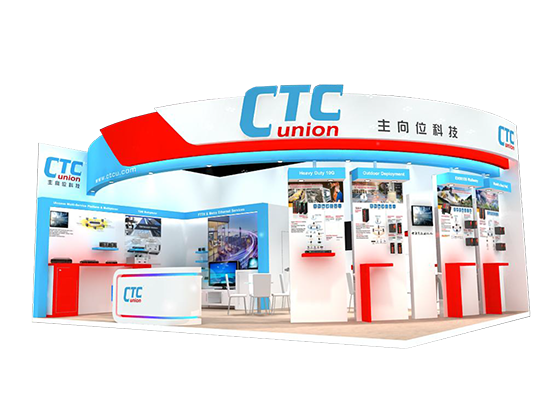 Computex Taipei 2017 - Booth of CTC Union