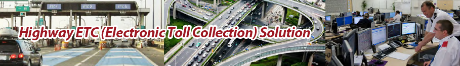 Highway ETC (Electronic Toll Collection) Solution